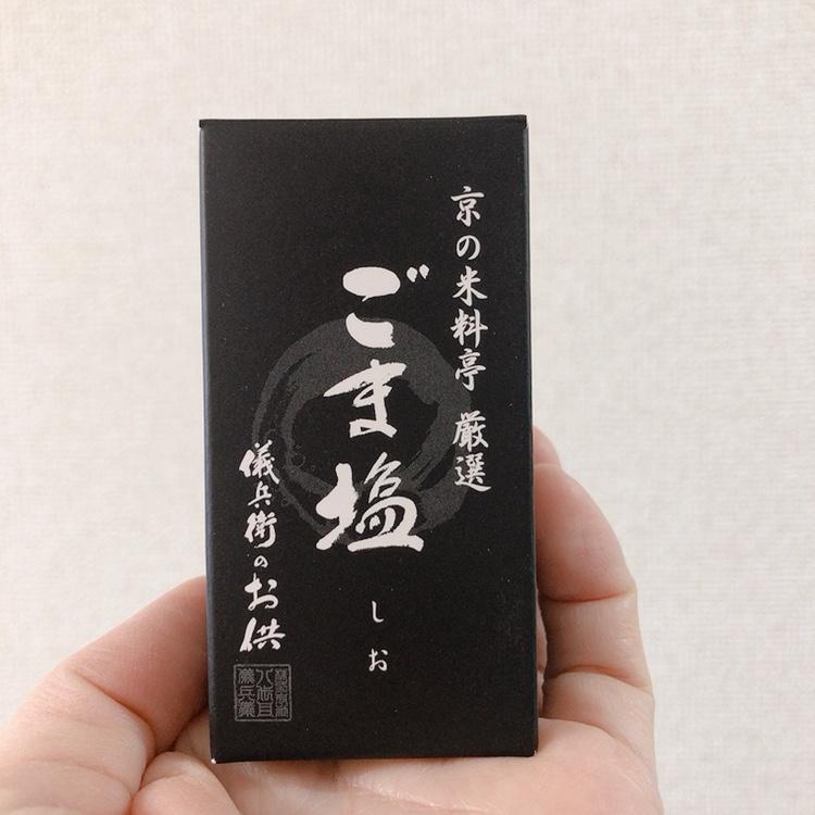 f:id:yurumani:20200327211113j:plain