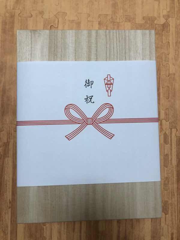 f:id:yurumani:20200411132210j:plain