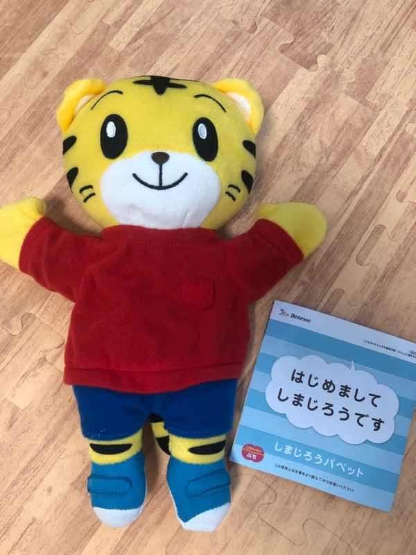 f:id:yurumani:20200412103019j:plain