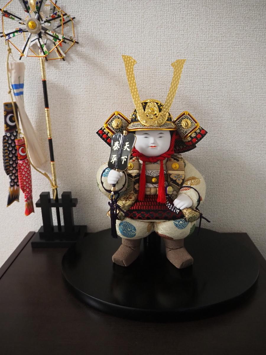 f:id:yurumani:20200413114106j:plain