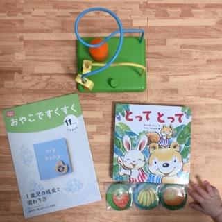 f:id:yurumani:20200421165852j:plain