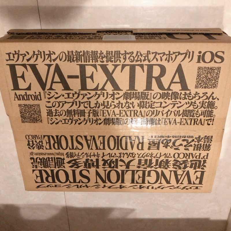f:id:yurumani:20200430100521j:plain