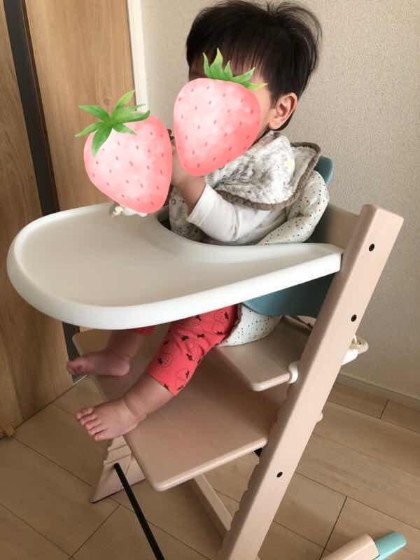 f:id:yurumani:20200430124804j:plain