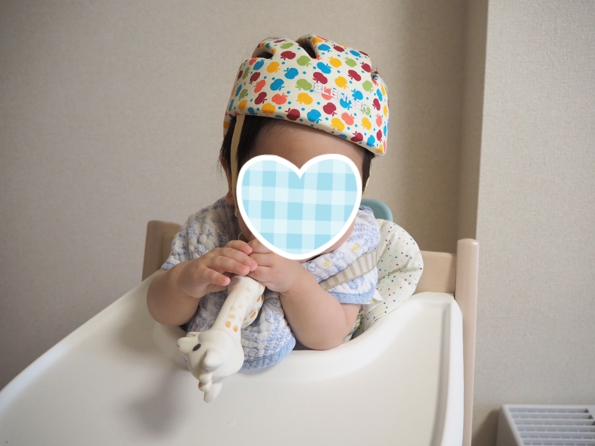 f:id:yurumani:20200504124855j:plain