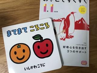 f:id:yurumani:20200621000706j:plain