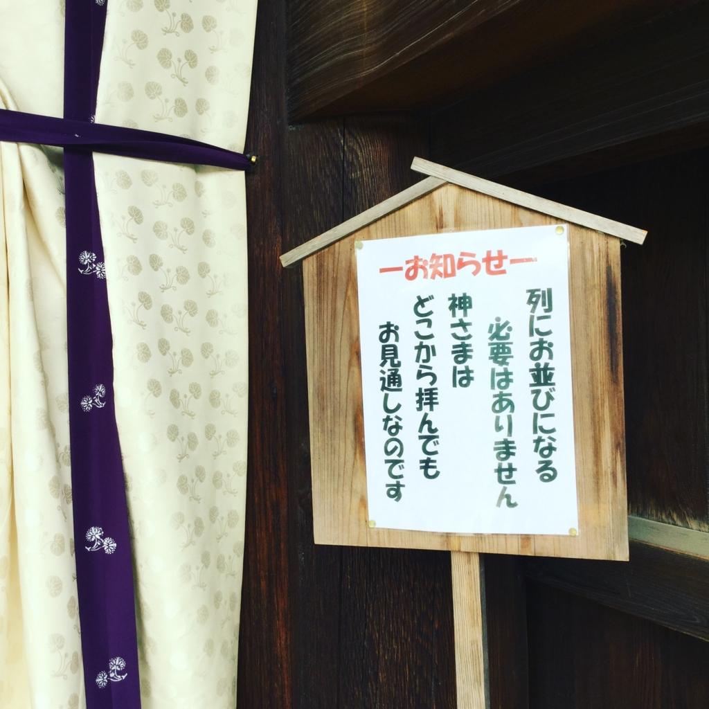 f:id:yurumaruhikiyose:20170427231039j:plain