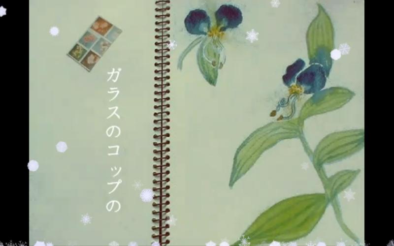 f:id:yurumichan:20111226134336p:image:w640
