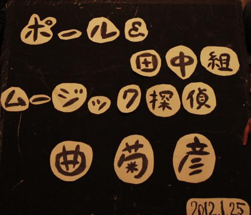 f:id:yurumichan:20120124185100j:image:w640