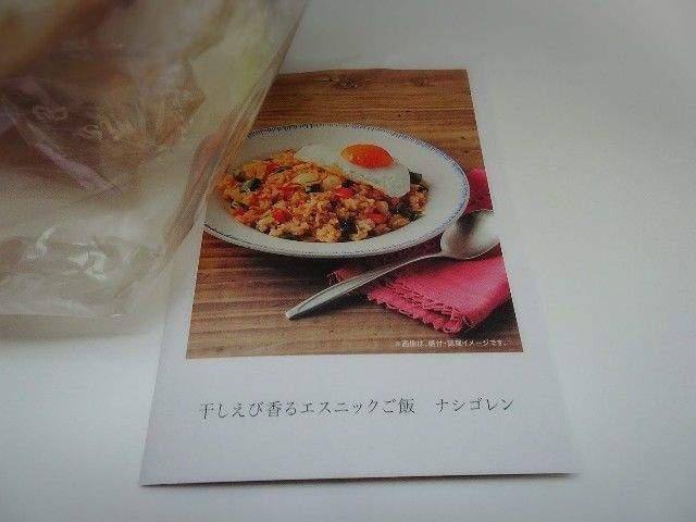 f:id:yuruminimaru:20190428170924j:image