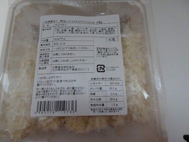 f:id:yuruminimaru:20190428173826j:image