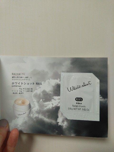 f:id:yuruminimaru:20190429172923j:image