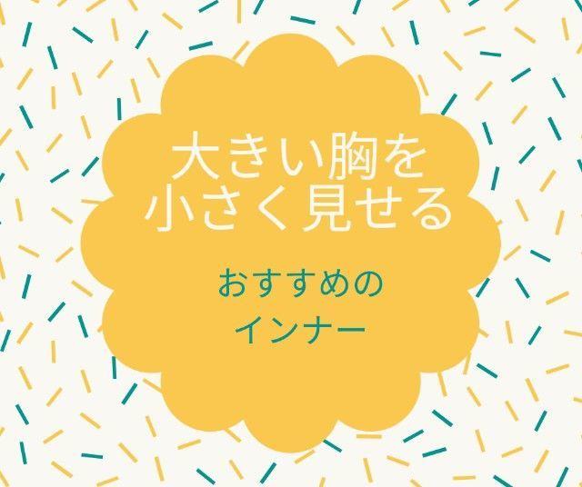 f:id:yuruminimaru:20190528134715j:image