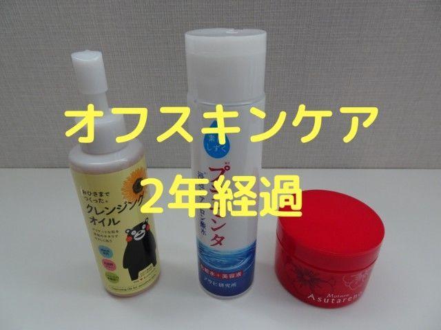 f:id:yuruminimaru:20190604141743j:image