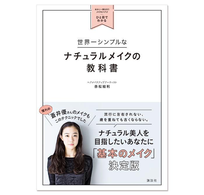 f:id:yuruminimaru:20190608112654j:plain
