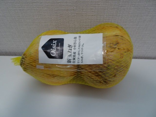 f:id:yuruminimaru:20190727141948j:image