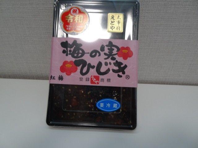 f:id:yuruminimaru:20190727142111j:image