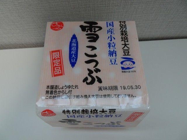 f:id:yuruminimaru:20190727142216j:image