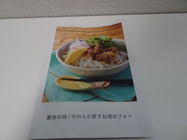f:id:yuruminimaru:20190820122415j:image