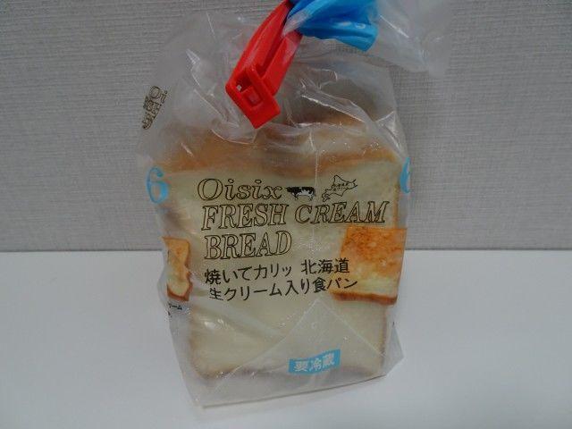 f:id:yuruminimaru:20190820122536j:image