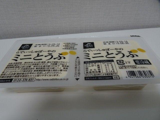 f:id:yuruminimaru:20190902200800j:image