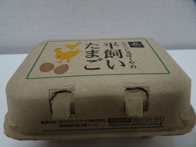 f:id:yuruminimaru:20190902200810j:image