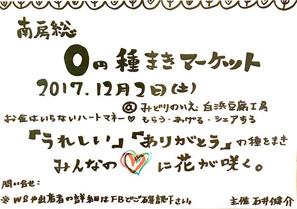 f:id:yurumist:20171206104807j:plain