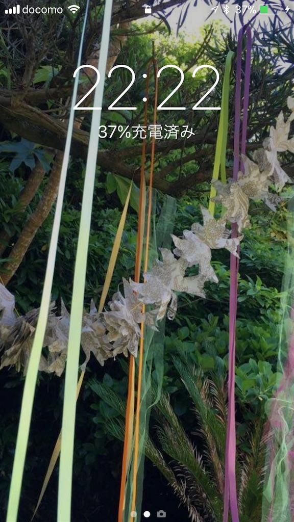f:id:yurumisut:20171028002740p:image