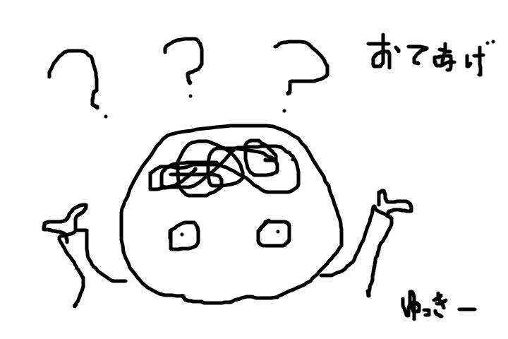 f:id:yurumisut:20171030021833p:plain