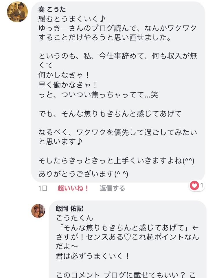 f:id:yurumisut:20171213172610j:plain