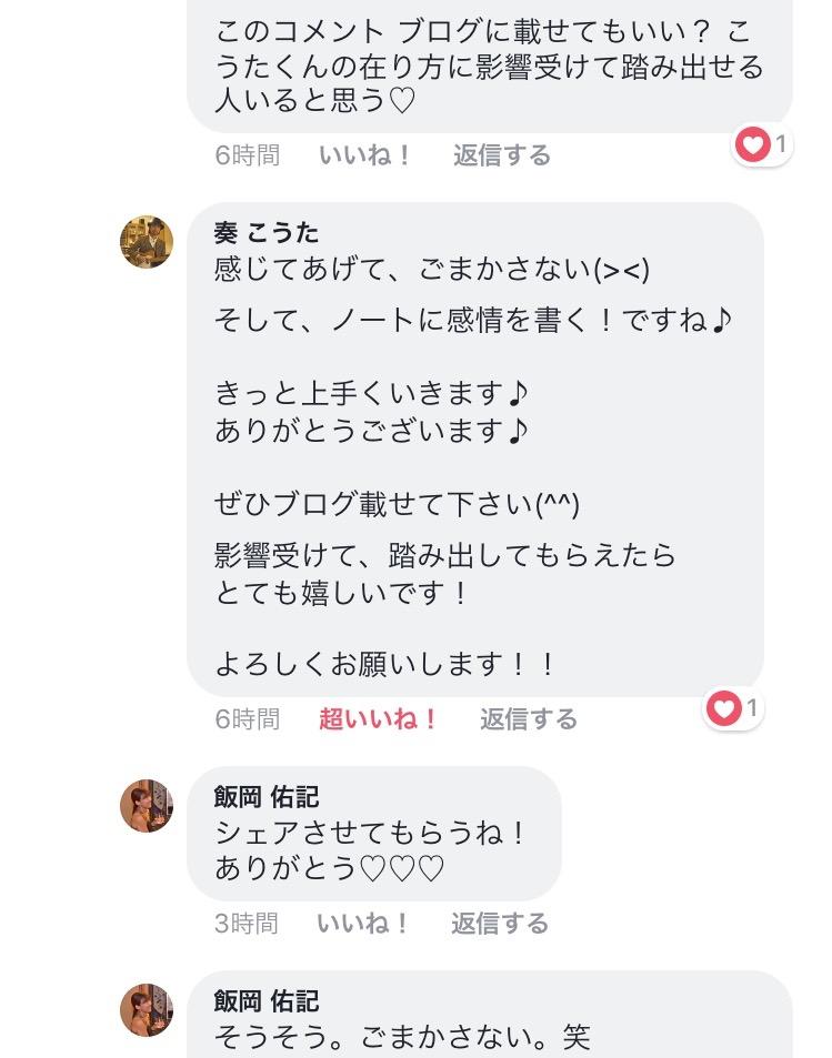 f:id:yurumisut:20171213172614j:plain