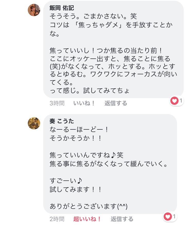 f:id:yurumisut:20171213172617j:plain