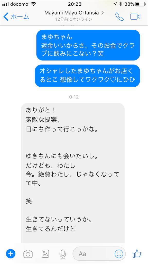 f:id:yurumisut:20180201202658p:plain
