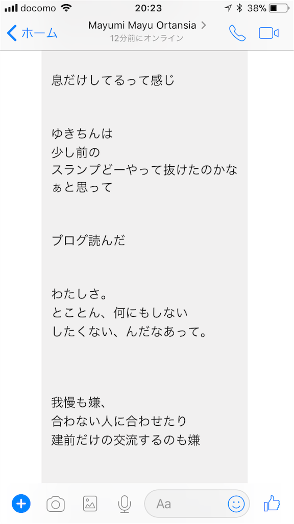 f:id:yurumisut:20180201202729p:image