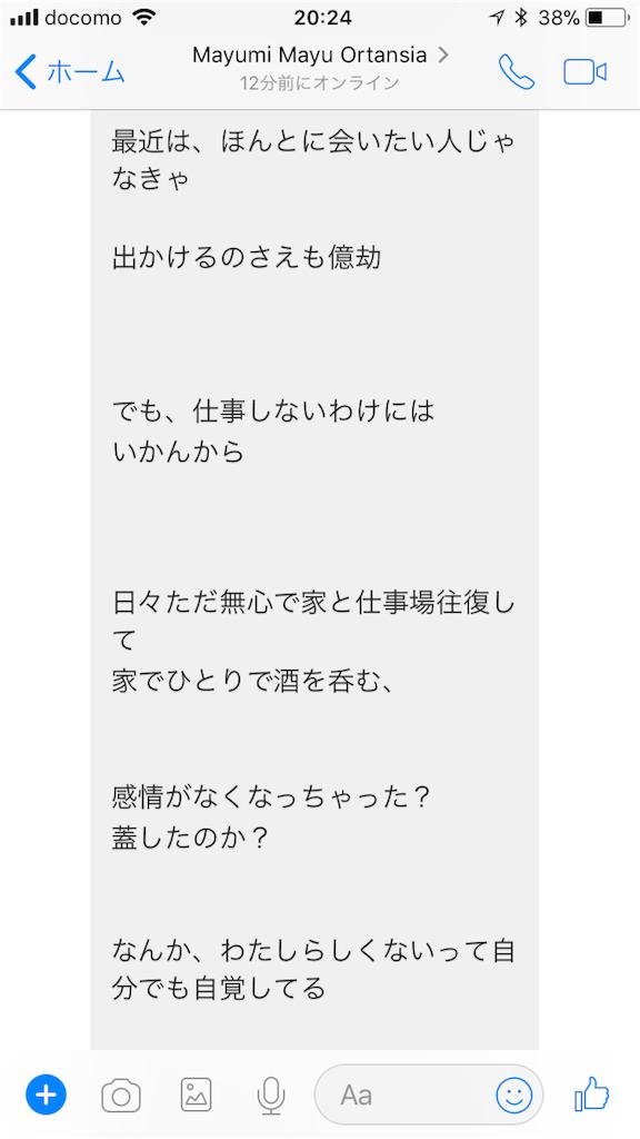 f:id:yurumisut:20180201202843p:image