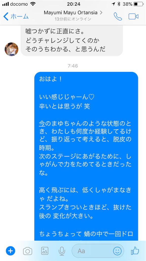f:id:yurumisut:20180201202855p:image