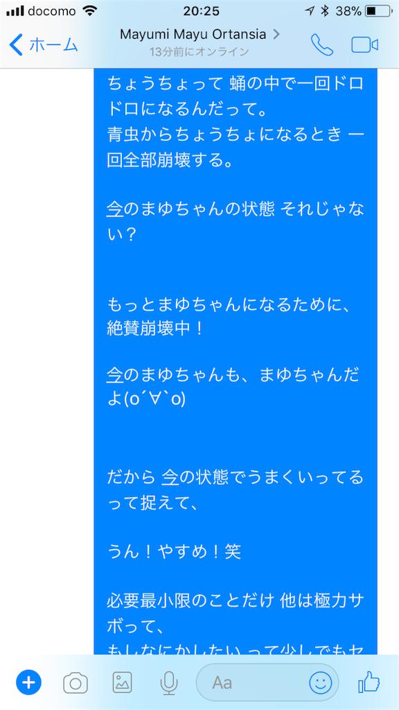 f:id:yurumisut:20180201202900p:image