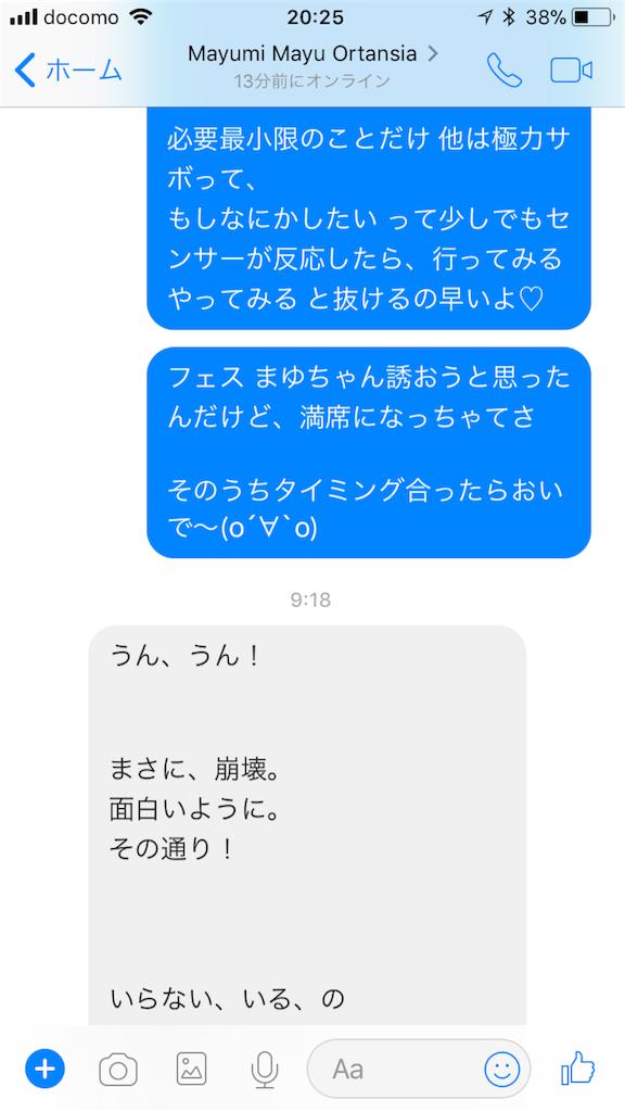 f:id:yurumisut:20180201202921p:image