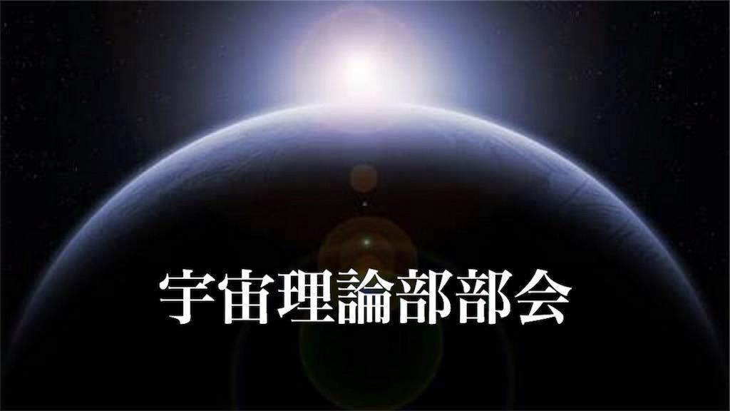 f:id:yurumisut:20180504104636j:image