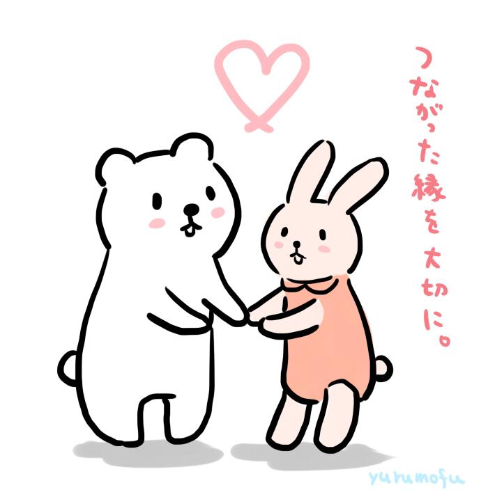 f:id:yurumofu:20151119225121j:plain