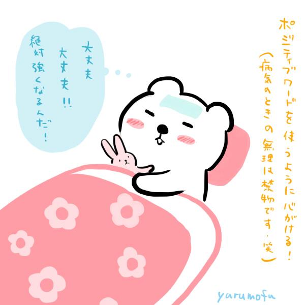 f:id:yurumofu:20151203150433j:plain