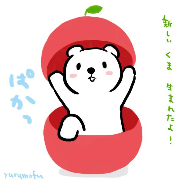 f:id:yurumofu:20151207212347j:plain
