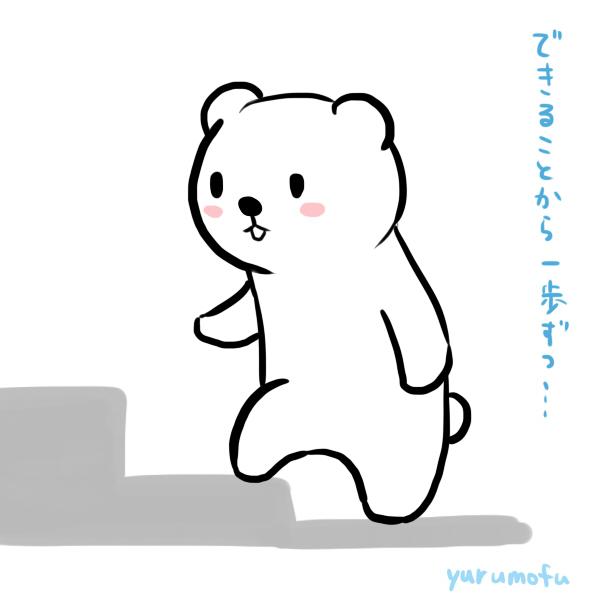 f:id:yurumofu:20151209211817j:plain