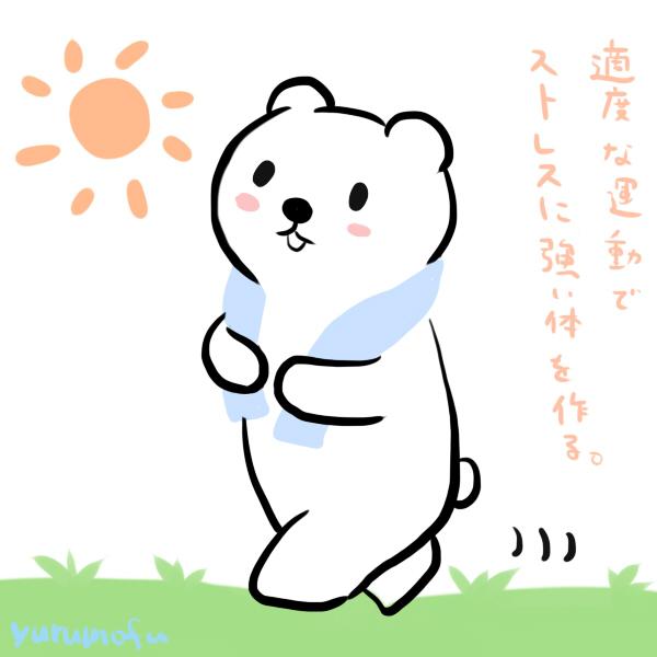 f:id:yurumofu:20151217181639j:plain