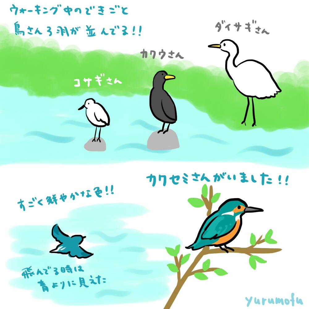 f:id:yurumofu:20160120191056j:plain