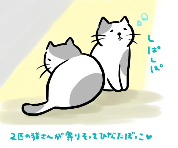 f:id:yurumofu:20160126224823j:plain