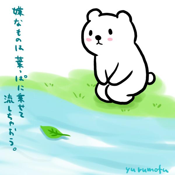 f:id:yurumofu:20160203215429j:plain
