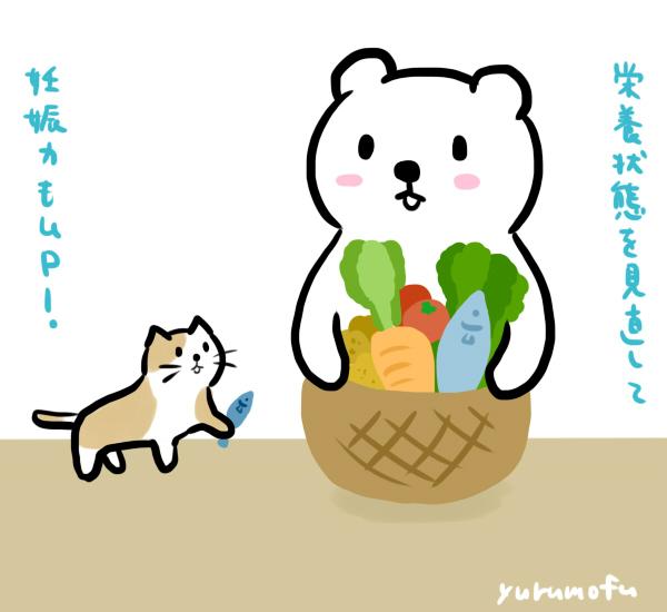 f:id:yurumofu:20160215225045j:plain