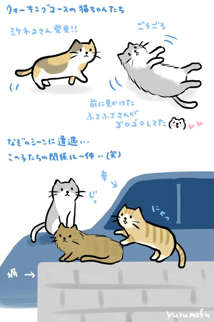 f:id:yurumofu:20160224161142j:plain