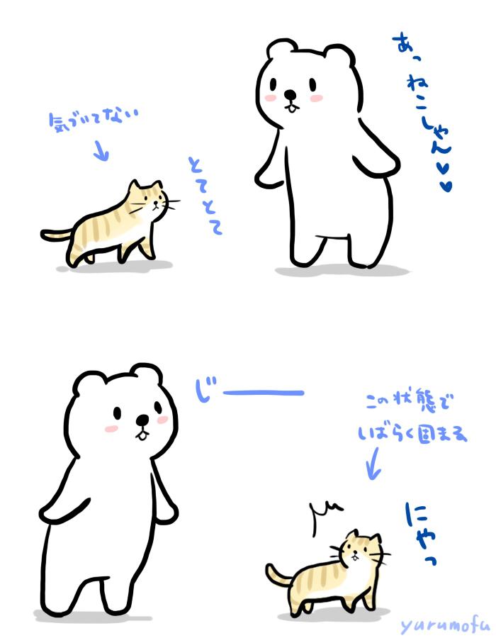 f:id:yurumofu:20160228222333j:plain