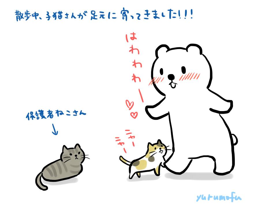 f:id:yurumofu:20160405213934j:plain